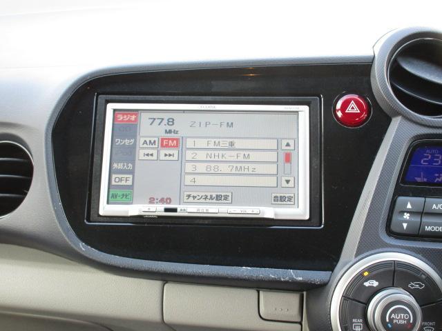 G イクリプス地デジナビ ETC キーレス 後席フラットシート プロジェクタヘッド サイドバイザー プライバシーガラス タイミングチェーン 車検2年付き(10枚目)