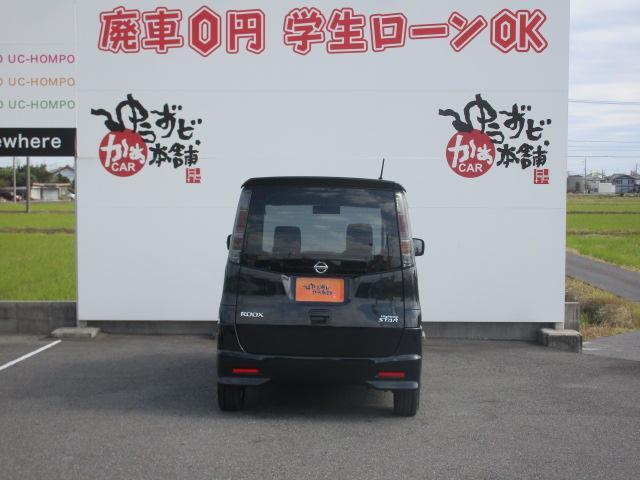 ハイウェイスター フルセグナビ 電動スライド HID Bカメ(3枚目)