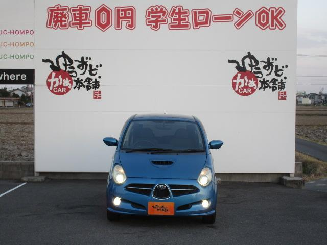 S STiマフラー RS-Rダウンサス スーパーチャージャー(2枚目)