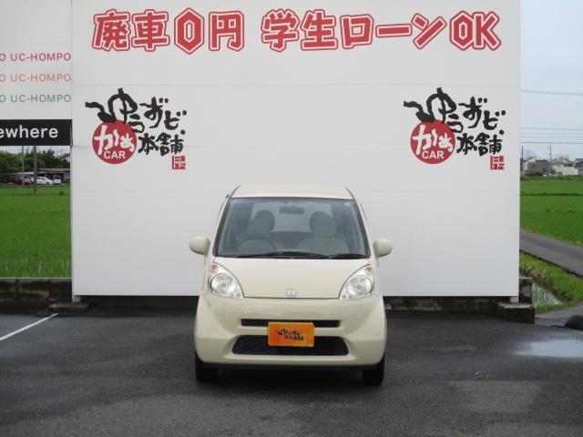 特別セール車両のライフが入庫しました!!こちらの車両は現車確認頂ける方のみへの販売となりますのでご了承くださいませ。