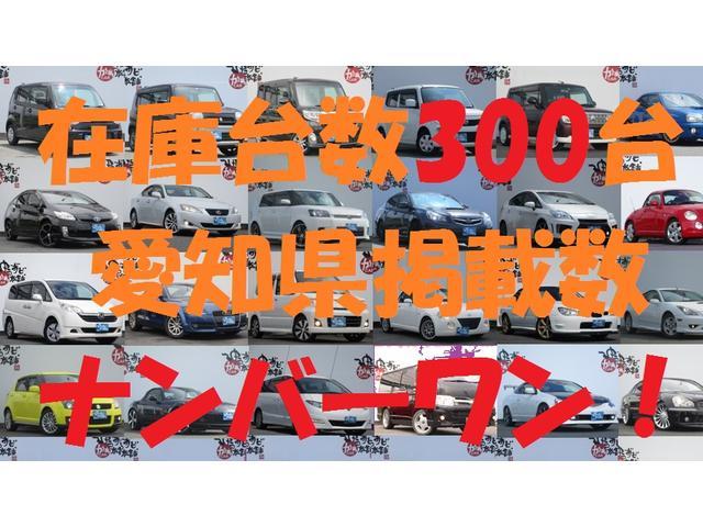 東海地区最大級の在庫保有台数!お客様にぴったりの車両がきっと見つかります♪