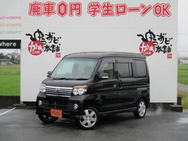 「ダイハツ」「アトレーワゴン」「コンパクトカー」「愛知県」の中古車7