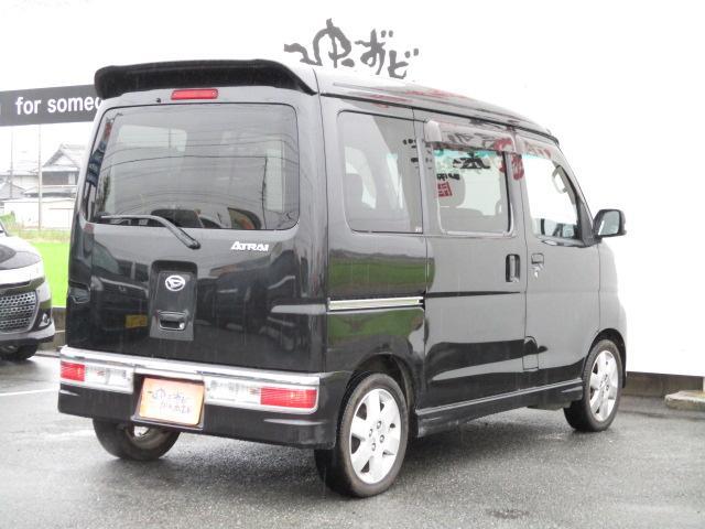 「ダイハツ」「アトレーワゴン」「コンパクトカー」「愛知県」の中古車8
