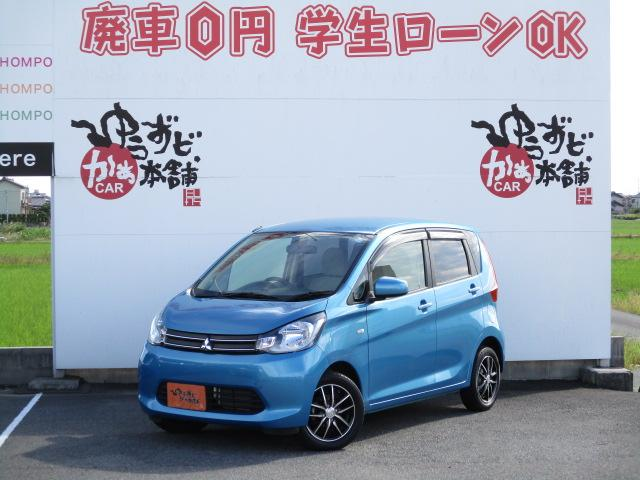 「三菱」「eKワゴン」「コンパクトカー」「愛知県」の中古車7