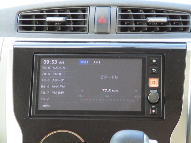 「三菱」「eKワゴン」「コンパクトカー」「愛知県」の中古車10
