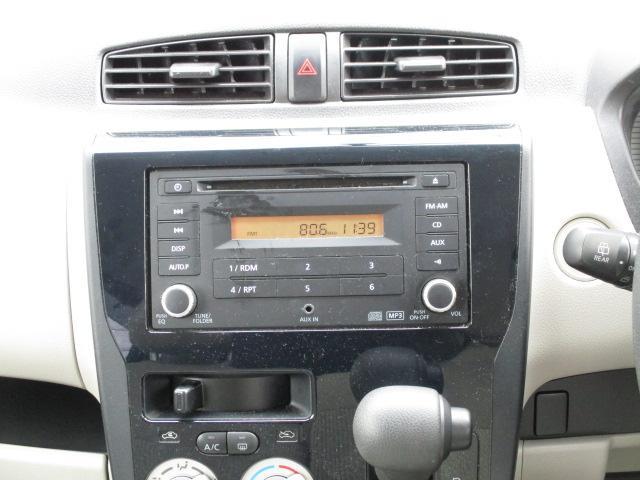 CD再生可能な純正オーディオ付きです。