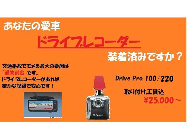 話題のドライブレコーダー!機能とコストパフォーマンスのバランスがとれた使えるドラレコを格安にお取付します。
