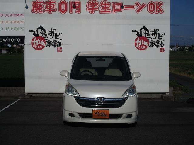 「ホンダ」「ステップワゴン」「ミニバン・ワンボックス」「愛知県」の中古車2