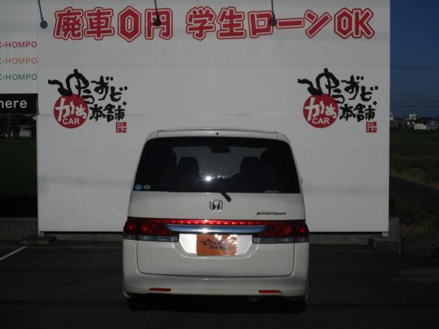 「ホンダ」「ステップワゴン」「ミニバン・ワンボックス」「愛知県」の中古車3