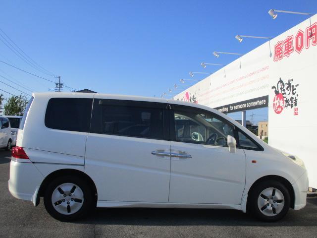 「ホンダ」「ステップワゴン」「ミニバン・ワンボックス」「愛知県」の中古車4