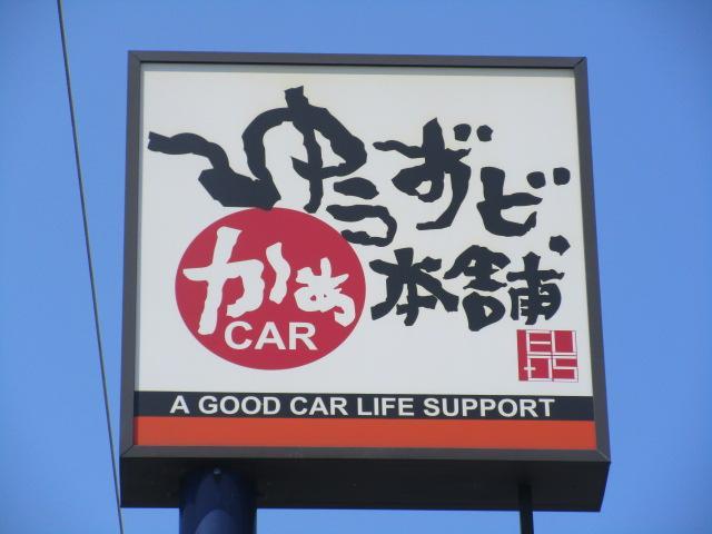 「ホンダ」「ステップワゴン」「ミニバン・ワンボックス」「愛知県」の中古車21