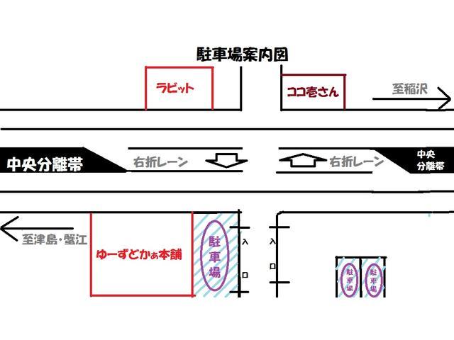 X SAII エコアイドル ケンウッドSDナビ スマートアシストII スマートキー 両側スライドドア ETC 電動格納ミラー ワンセグテレビ オートライト オートエアコン リアフルフラット(38枚目)