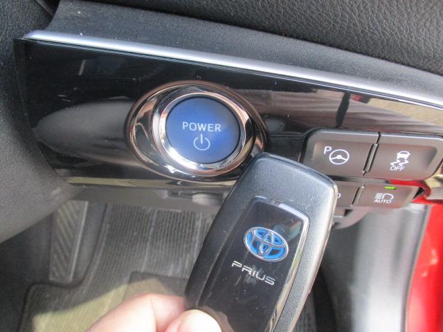 Aツーリングセレクション トヨタセーフティセンスP LED付フルエアロ クルーズコントロール 純正SDナビ シートヒーター バックカメラ 純正17インチアルミ スマートキー LEDヘッドライト 革巻ステアリング(20枚目)