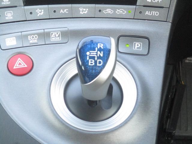 S 後期型 デイライト付TRDフルエアロ ガナドールマフラー HIDオートライト スマートキー エンジンスターター ETC 純正15インチアルミ(11枚目)
