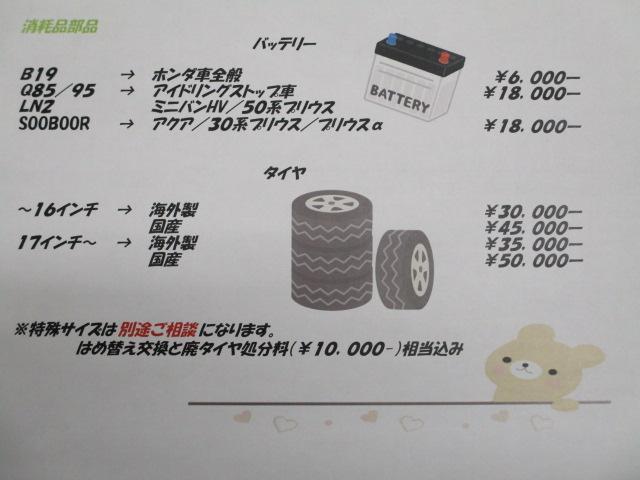 S 純正地デジブルートゥース対応ナビ バックカメラ ETC スマートキー 革巻きステア LEDヘッドライト 純正15インチアルミ(32枚目)