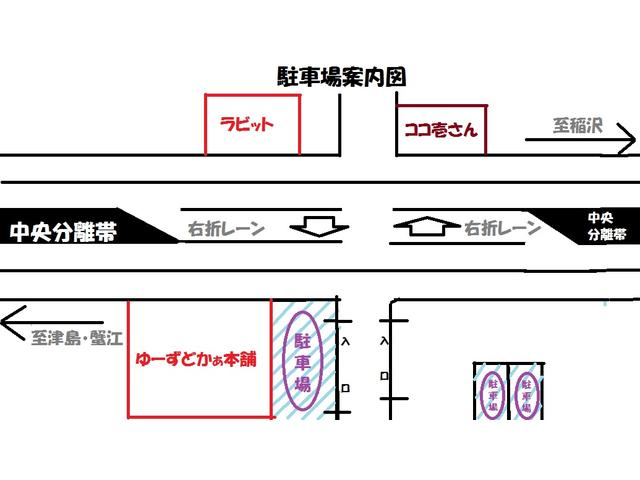 S 純正地デジブルートゥース対応ナビ バックカメラ スマートキー ETC LEDオートライト ヘッドライトウォッシャー(38枚目)