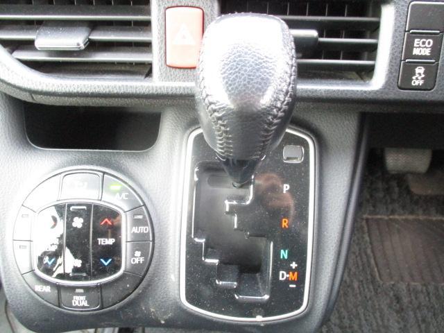 V アルパイン地デジブルートゥース対応ナビ クルーズコントロール 電動スライド スマートキー バックカメラ ETC オートハイビーム LEDオートライト 純正15インチアルミ(11枚目)