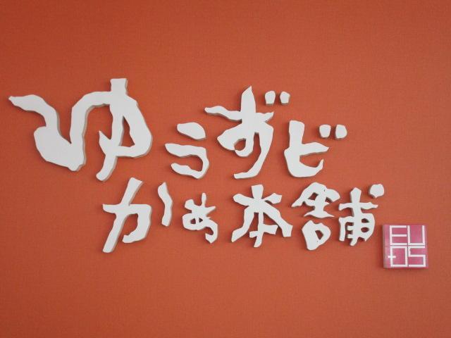 J キーレス ベンチシート 純正フロアマット 純正CDオーディオ 電動格納ドアミラー(31枚目)