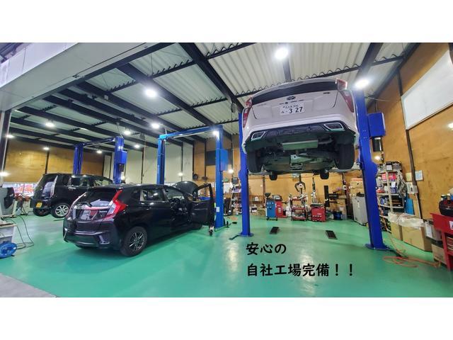 安心の自社工場も併設しております。お車はご納車後からが本当のお付き合いです。お客様のカーライフをしっかりサポートさせていただきます!