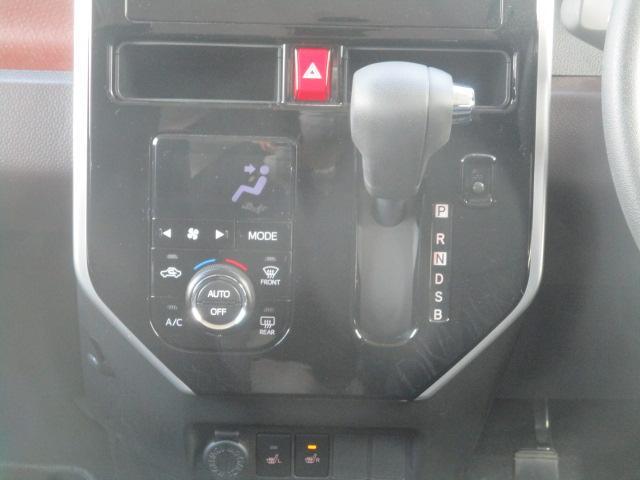 G コージーエディション 純正地デジブルートゥース対応ナビ 両側電動スライドドア スマートアシスト クルーズコントロール クリアランスソナー バックカメラ スマートキー アイドルストップ オートハイビーム シートヒーター(11枚目)