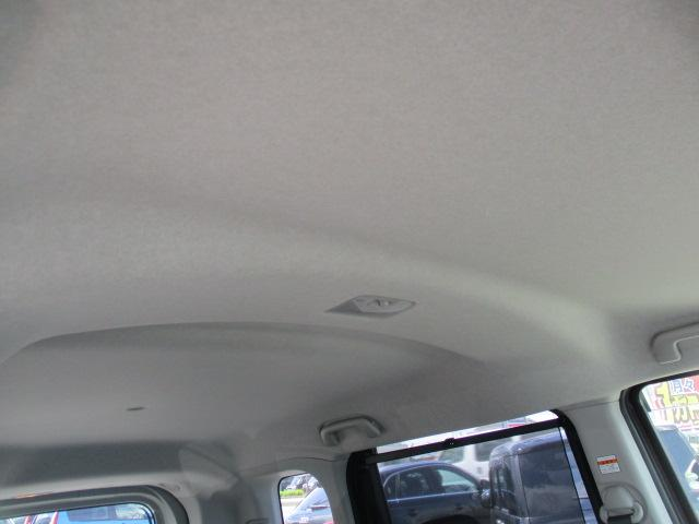 G コージーエディション 純正地デジブルートゥース対応ナビ 両側電動スライドドア スマートアシスト クルーズコントロール クリアランスソナー バックカメラ スマートキー アイドルストップ オートハイビーム シートヒーター(12枚目)