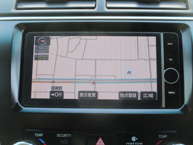 ハイブリッド 後期仕様 モデリスタフロントエアロ VENERDI20インチアルミ 純正地デジブルートゥース対応ナビ バックカメラ スマートキー ETC HIDオートライト ドライブレコーダー(10枚目)