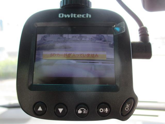 ハイブリッド 後期仕様 モデリスタフロントエアロ VENERDI20インチアルミ 純正地デジブルートゥース対応ナビ バックカメラ スマートキー ETC HIDオートライト ドライブレコーダー(20枚目)