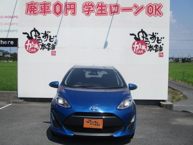 S 後期型 トヨタセーフティセンス キーレス 純正CDオーディオ 電動格納ミラー(2枚目)