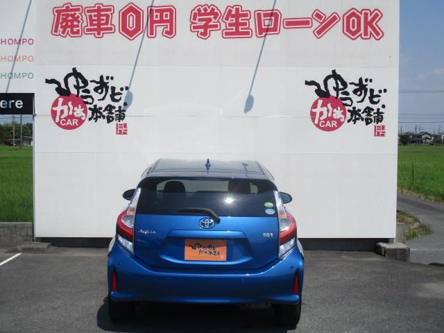 S 後期型 トヨタセーフティセンス キーレス 純正CDオーディオ 電動格納ミラー(3枚目)