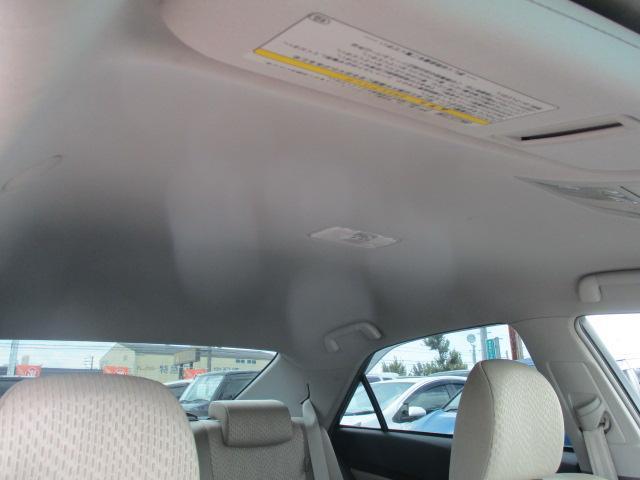 250G リラックスセレクション RDS仕様フロントフェイス ワーウィック19インチアルミ 電動シート スマートキー 革巻きステア HIDヘッドライト ブライツLEDテール(12枚目)