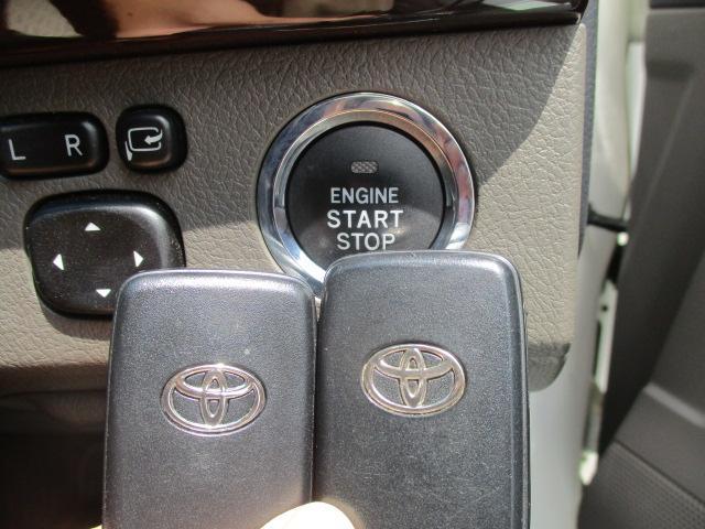 250G リラックスセレクション RDS仕様フロントフェイス ワーウィック19インチアルミ 電動シート スマートキー 革巻きステア HIDヘッドライト ブライツLEDテール(20枚目)