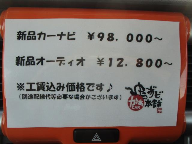 G レーダーブレーキ スマートキー アイドルストップ シートヒーター 電動格納ミラー(10枚目)