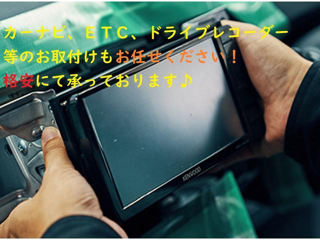 G レーダーブレーキ スマートキー アイドルストップ シートヒーター 電動格納ミラー(24枚目)