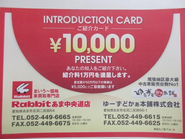 F ケンウッドCDオーディオ キーレス アイドルストップ フロアマット タイミングチェーン(35枚目)