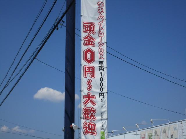 F ケンウッドCDオーディオ キーレス アイドルストップ フロアマット タイミングチェーン(39枚目)