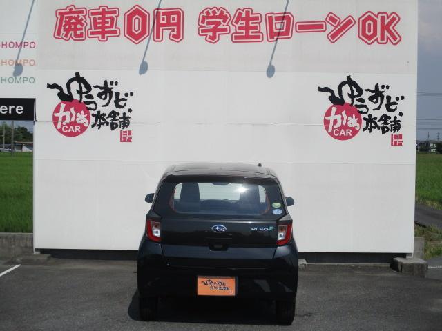 F ケンウッドCDオーディオ キーレス アイドルストップ フロアマット タイミングチェーン(3枚目)