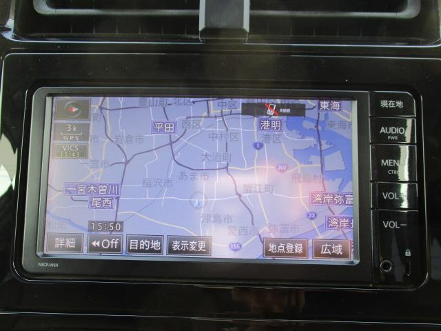 S LEDフルエアロ シャレン19インチアルミ 純正地デジブルートゥース対応ナビ バックカメラ トヨタセーフティセンス レーダークルーズコントロール ETC スマートキー クリアランスソナー 革巻きステア(10枚目)
