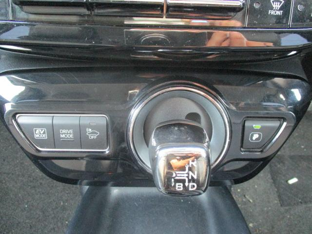 S LEDフルエアロ シャレン19インチアルミ 純正地デジブルートゥース対応ナビ バックカメラ トヨタセーフティセンス レーダークルーズコントロール ETC スマートキー クリアランスソナー 革巻きステア(11枚目)