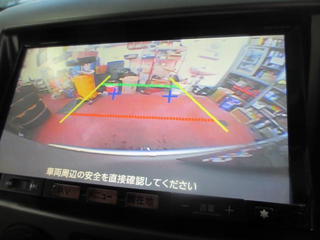 日産 NV200バネットワゴン インディアンキャンパージェロニモ キャンピングカー 車中泊