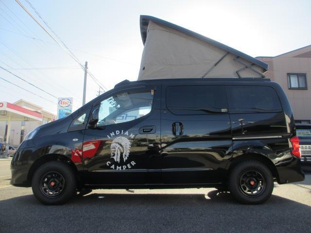 「日産」「NV200バネットバン」「ミニバン・ワンボックス」「愛知県」の中古車5