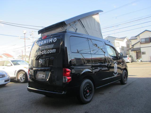 「日産」「NV200バネットバン」「ミニバン・ワンボックス」「愛知県」の中古車8