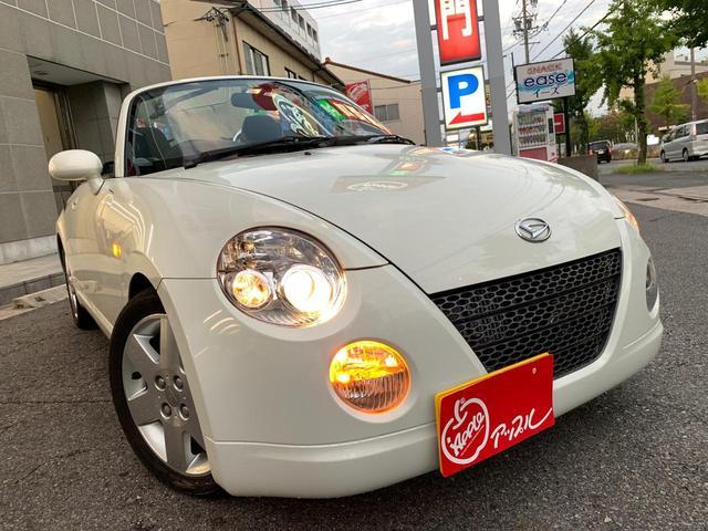 「ダイハツ」「コペン」「オープンカー」「愛知県」の中古車6