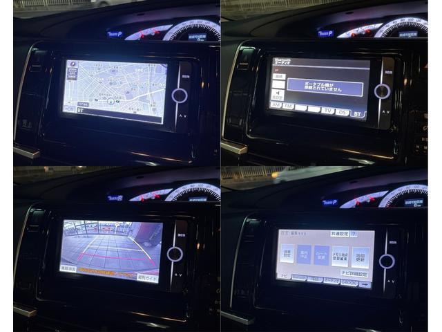 アエラス 後期 7人乗り 禁煙車 両側電動スライドドア 11インチ後席モニター 純正ナビ 地デジフルセグTV クルーズコントロール Rカメラ ETC スマートキー3個 ディスチャージヘッドライト(15枚目)