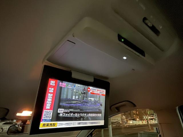 アエラス 後期 7人乗り 禁煙車 両側電動スライドドア 11インチ後席モニター 純正ナビ 地デジフルセグTV クルーズコントロール Rカメラ ETC スマートキー3個 ディスチャージヘッドライト(18枚目)