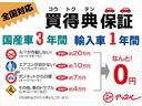 Gリミテッド デュアルカメラブレーキサポート 禁煙車 パワースライドドア 社外ナビ 地デジTV ETC シートヒーター スマートキー2個 メッキグリル メッキドアミラー ブルートゥース DVD再生(3枚目)