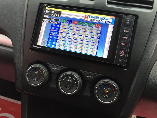 スバル インプレッサXV 2.0i-L アイサイト 黒革シート 純ナビフルセグ 4WD
