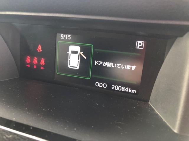 カスタムG 禁煙車/純正SDナビ/パノラミックビューモニター/フルセグTV/純正14AW/両側パワスラ/コーナーセンサー/クルコン/シートヒーター/LEDヘッドライト/アイドリングストップ/(22枚目)