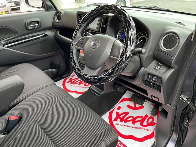 ハイウェイスター X ユーザー買取直売車両/社外ナビ/フルセグ/Bluetooth/アラウンドビューモニター/インテリジェント エマージェンシーブレーキ/スマートキー/プッシュスタート/電動スライドドア/LEDヘッドライト(13枚目)