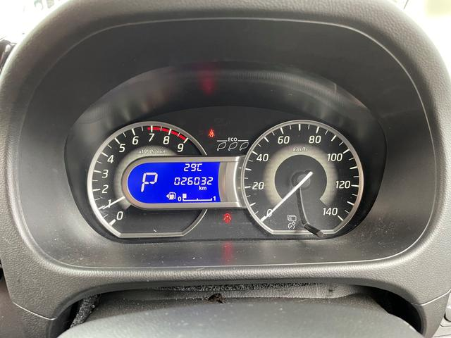 ハイウェイスター X ユーザー買取直売車両/社外ナビ/フルセグ/Bluetooth/アラウンドビューモニター/インテリジェント エマージェンシーブレーキ/スマートキー/プッシュスタート/電動スライドドア/LEDヘッドライト(25枚目)