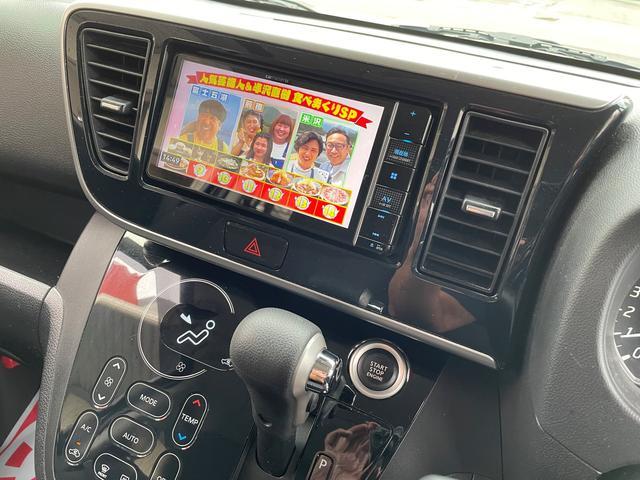 ハイウェイスター X ユーザー買取直売車両/社外ナビ/フルセグ/Bluetooth/アラウンドビューモニター/インテリジェント エマージェンシーブレーキ/スマートキー/プッシュスタート/電動スライドドア/LEDヘッドライト(29枚目)